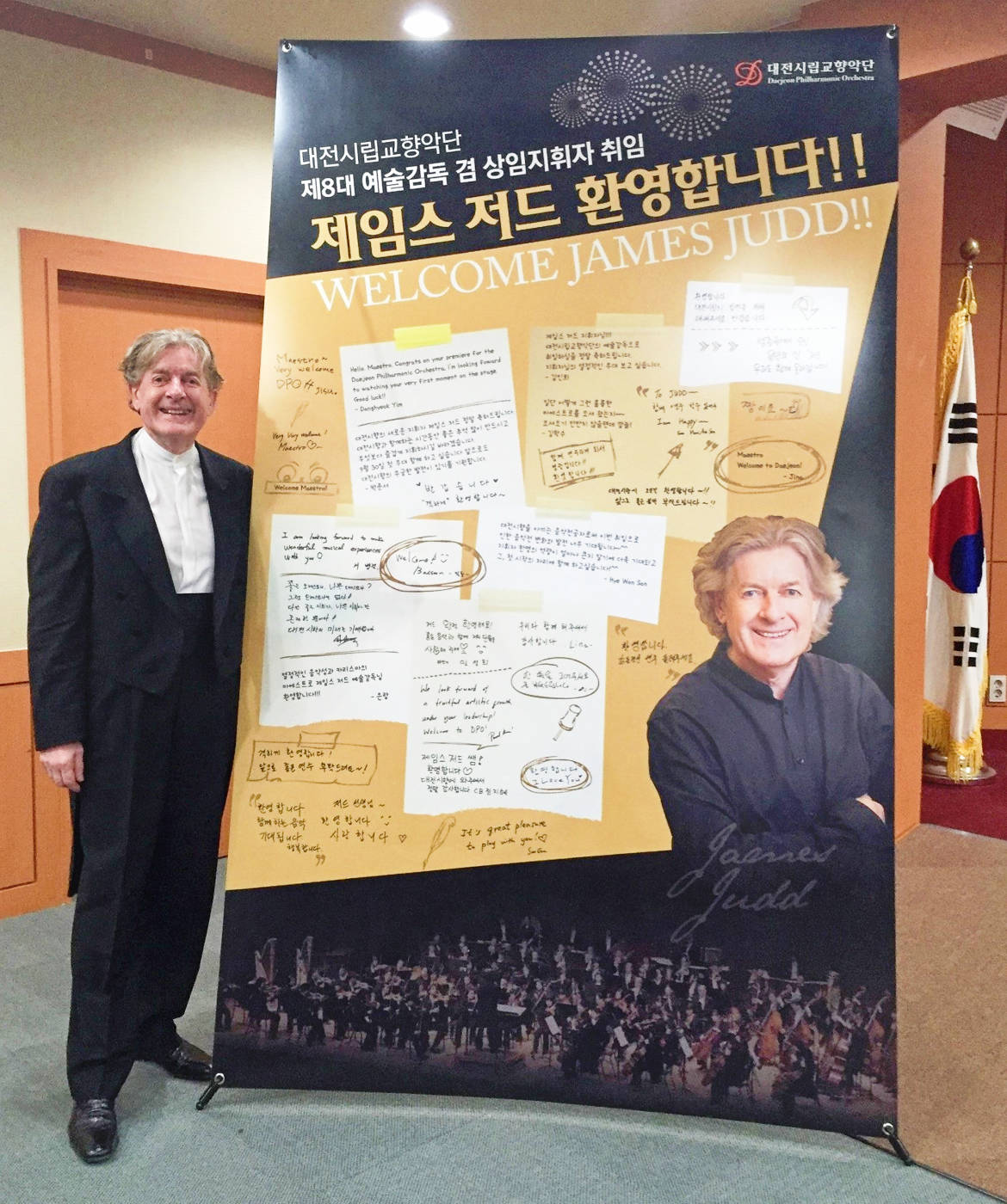 James_Judd_director-titular-Daejeon_Philharmonic_Orchestra
