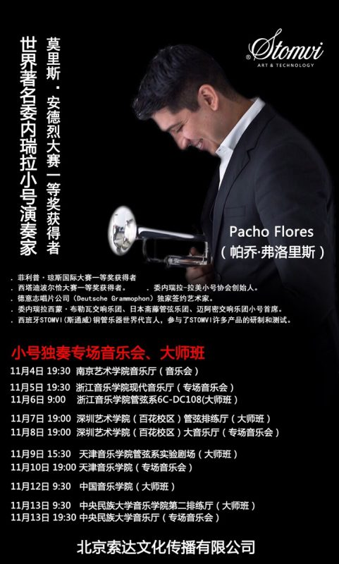 Pacho Flores China Stomvi ACM Concerts
